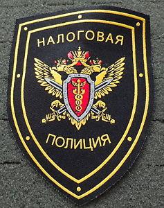 Mouwinsigne van de Russische Belastingpolitie